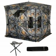 Costway Goplus Portable 2 Person Pop Up Ground Hunting Blind Stool Set Camo Mesh Waterproof
