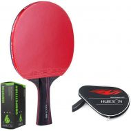 LANFIRE(huieson) Nano Carbon King Table Tennis Racket