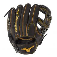 Mizuno Pro Infield Baseball Glove 11.5 - Shallow Pocket