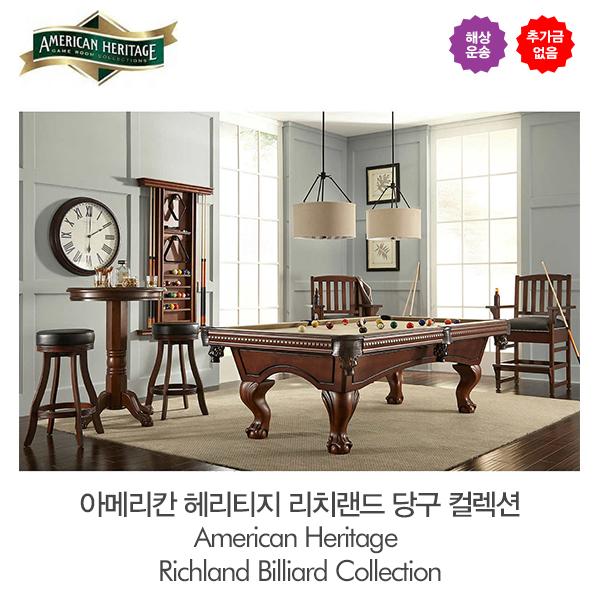 추가금없음  아메리칸 헤리티지 리치 랜드 당구 컬렉션  American Heritage Richland Billiard Collection